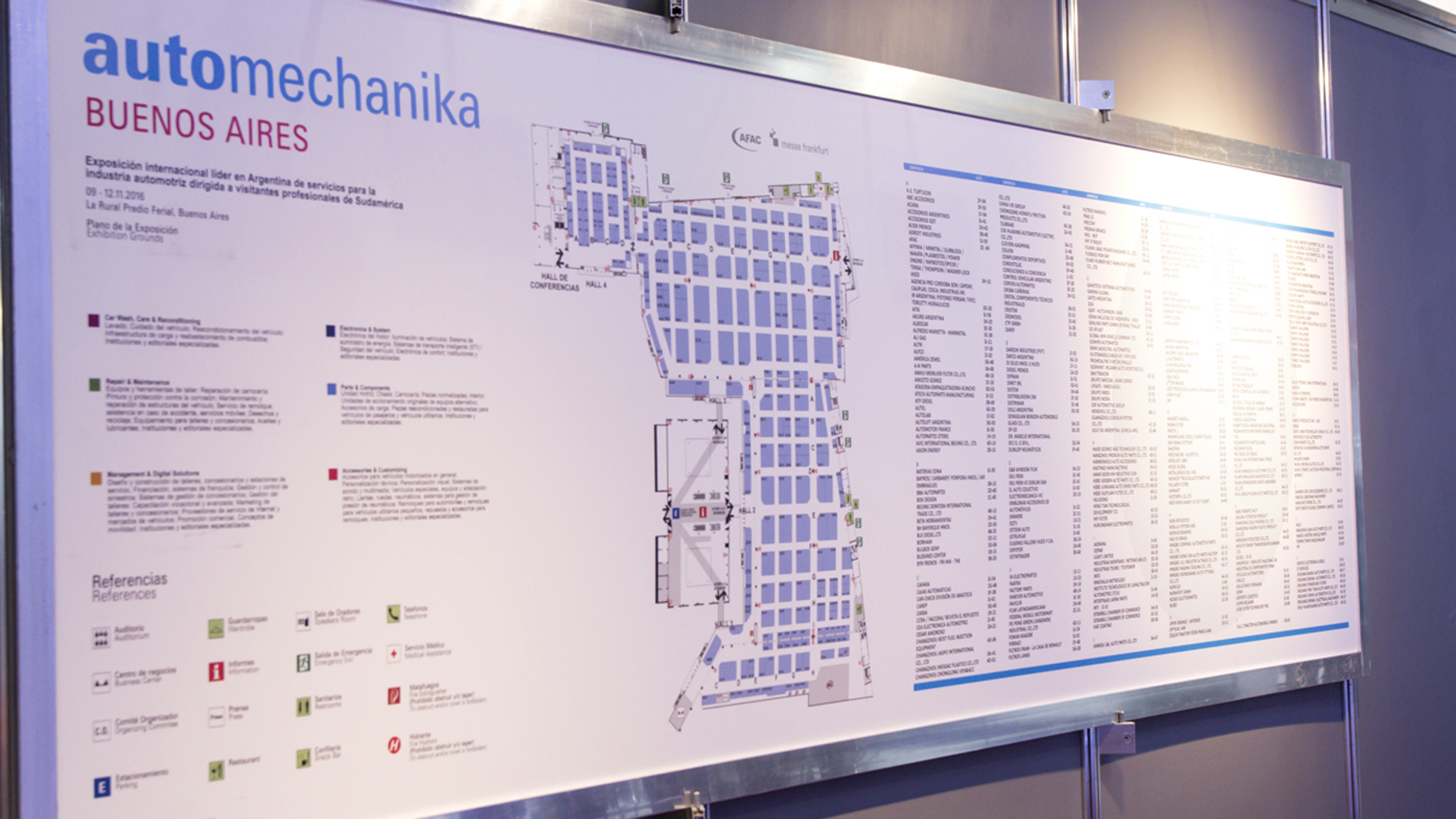 Automechanika Buenos Aires: exhibition ground